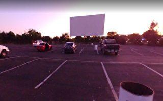 旧金山湾区重新开放两家汽车影院