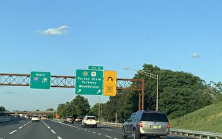 新澤西收費公路將於今年秋季漲價