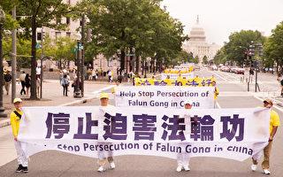 安徽七旬法轮功学员刘发庭被迫害离世