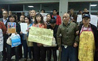 陝警非法撬鎖抄家 王英強父女受死亡威脅