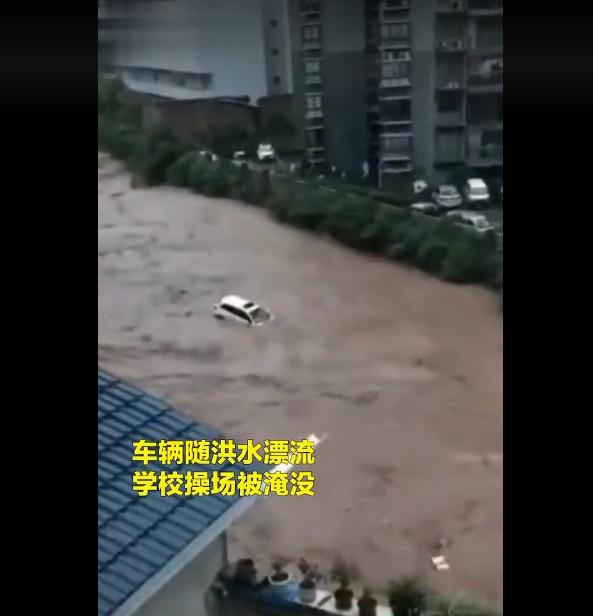 重慶多地成澤國 汽車如紙船般被洪水沖走