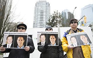 加拿大反人質外交獲58國支持 中共不打自招