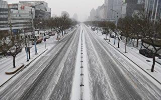 大連疾控中心發警示:如非必要勿前往北京