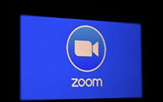 Zoom聽命中共 周鋒鎖:國內近十人被控