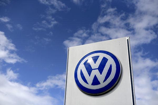 缺少晶片 德国大众在大陆的两家车厂将停产