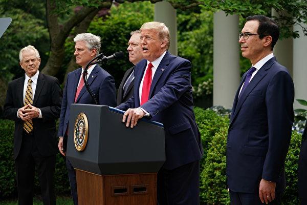 圖為特朗普周五(2020年5月29日)在白宮發表中國問題講話。(MANDEL NGAN/AFP)