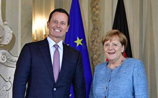 美國駐德國大使宣布辭職