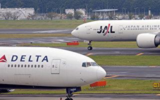 回擊中共限美航班 美國禁中國客機飛美