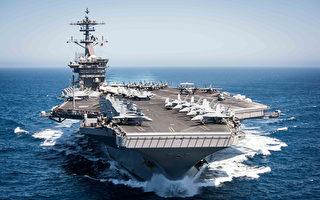 【最新疫情6·7】美罗斯福号航母重返印太