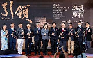 台湾防疫有成 蔡英文:学术能量发挥关键作用