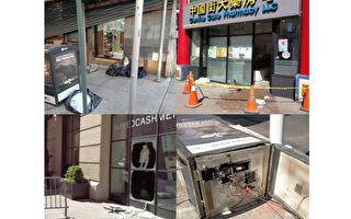 纽约华埠共同发展机构筹款修小商家门窗