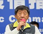 台湾新增1例本土确诊 为染疫翁之同住家人