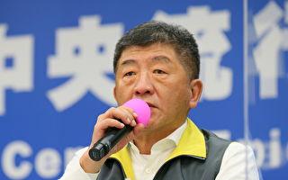 台湾暴增16本土确诊1调查中 多处足迹公布