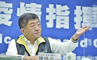 确诊个案符合3条件 在台湾二采阴即可解除隔离