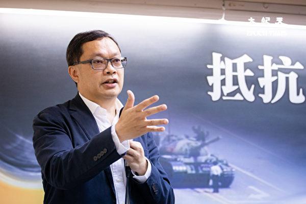 清華大學社會學研究所副教授陳明祺6月3日出席「抵抗極權瘟疫、聲援港人抗爭」座談會。(陳柏州/大紀元)