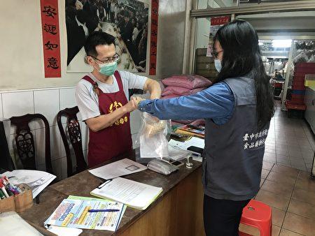 中市衛生局食藥處對其他常見食材原料抽驗,例如糯米-香菇-蝦米-豬肉-鹹蛋黃等,共34件-檢驗結果均與規定相符。