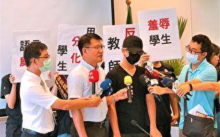 中市七国中毕业生   控师霸凌暴走行径