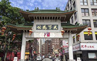 麻州解封餐廳 華埠商家多觀望