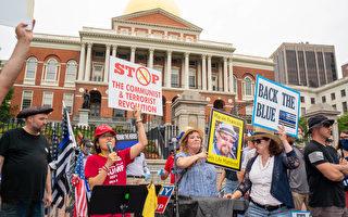 面對BLM抗議 麻州傳統派籲抵制共產主義