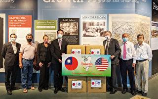 【视频】台湾捐口罩 罗德岛政要称赞防疫成效