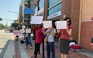 加州提案允许欠15月房租 南加华裔房东反对