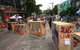 美西雅圖宣布「清場」將拆除示威者自治區