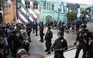 西雅圖市議會考慮削減警方經費