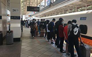 台灣大眾運輸鬆綁 7日起特定條件下可不戴口罩