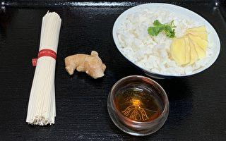臺灣特色茶餐 楊綺真介紹做法與益處