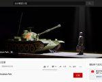 線上紀念六四突遭YouTube停播