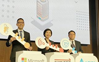 5G时代来临 三台企跨业合作建置智慧场域