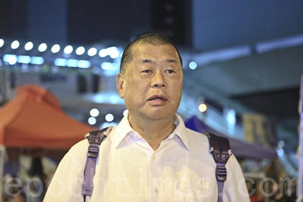 袁斌:中共真會暗殺香港壹傳媒創辦人黎智英嗎?