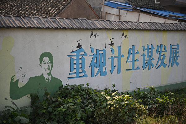 廣東夫妻生3胎罰32萬 黑人生娃獲粵官慰問
