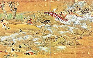 【馨香雅句】山川异域 风月同天 背后的故事