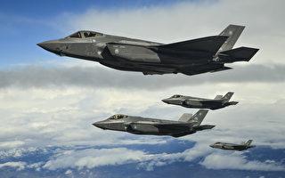 一年三次被派到中东 美F-35战机有何优势