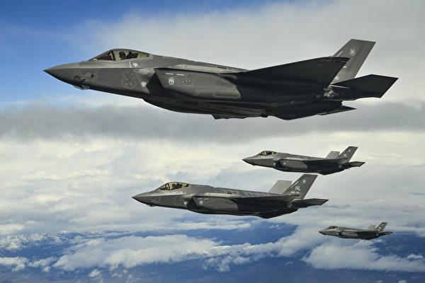 一年三次被派到中東 美F-35戰機有何優勢