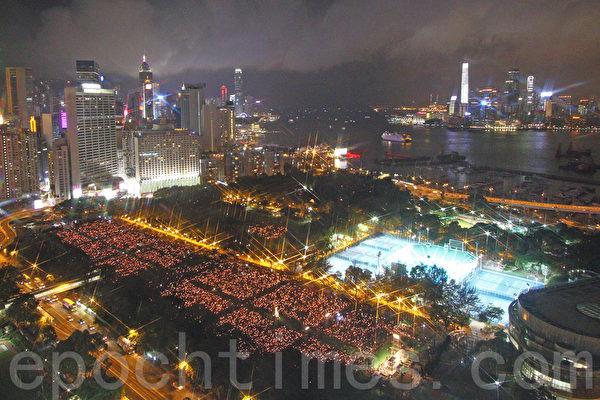 2017年6月4日,香港支聯會在維多利亞公園舉行「六四事件」28周年燭光晚會。大會公佈出席人數估計達到11萬。(蔡雯文/大紀元)