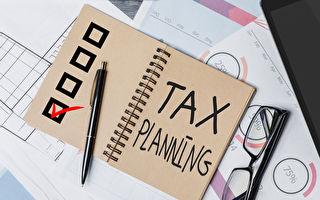 澳洲下財年停用分期繳稅指數 220萬人受益