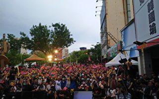 快讯:同意票逾90万票过门槛 韩国瑜被罢免