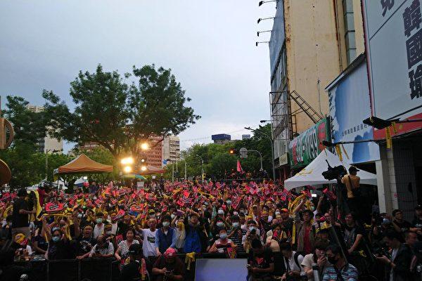 楊威:韓國瑜伴隨中共政權墜落