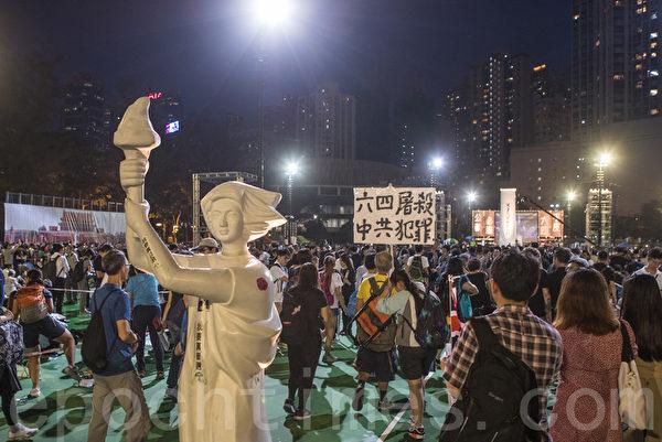 2019年6月4日,香港支聯會在維多利亞公園舉行燭光悼念集會,「民主女神像」出現在集會現場。(余鋼/大紀元)