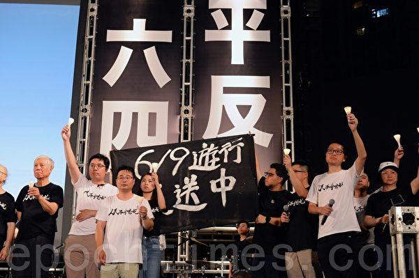 2019年6月4日,香港支聯會在維多利亞公園舉行燭光悼念集會,參與人士站滿維園六個足球場及草地,大會公佈參與集會人數超過18萬人。(宋碧龍/大紀元)