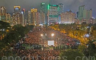 组图:香港维园纪念六·四珍贵历史画面