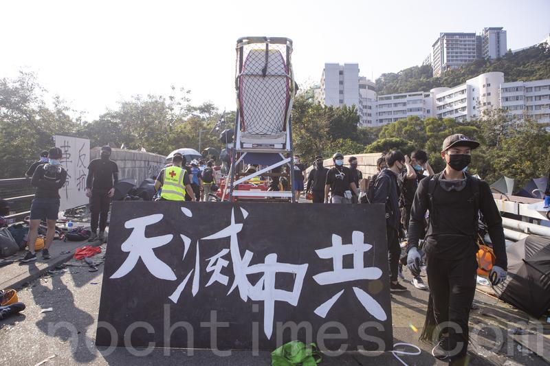 廖遠:「天滅中共」進行中 國人快自救