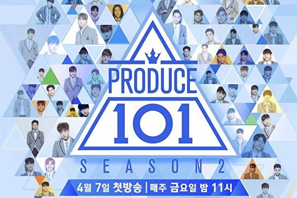 JO1參與KCON跳《Energetic》 8月發行新單曲