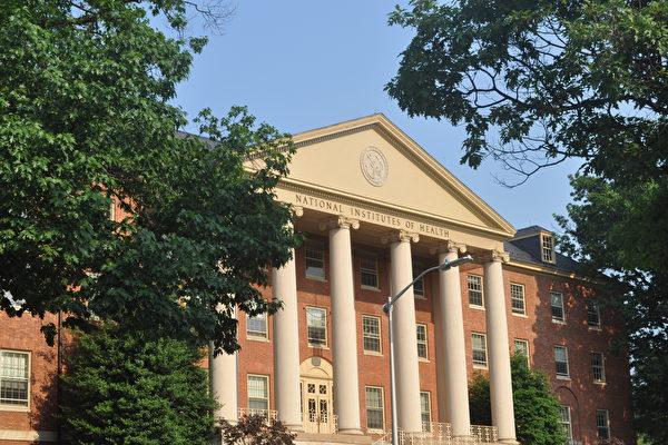 美NIH調查結果:54學者涉千人計劃遭開除