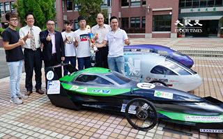 環保節能車大賽 大葉大學蟬聯車輛製作獎冠軍