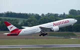 奥地利航空拟缩减规模20% 裁员逾千人