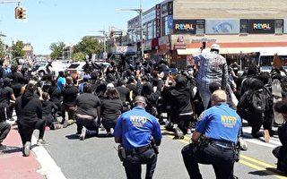 紐約市警103分局局長單膝下跪  非裔議員籲抗議者勿暴力