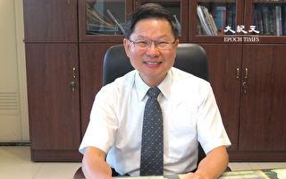 醫院為社會公器  醫管專家劉興寬婦幼健康守護